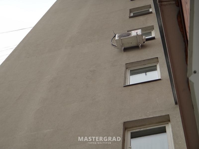 Как договориться с соседями если капает с кондиционера