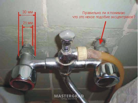 Замена старого смесителя на новый в ванной Биде напольное Simas Lante LA04