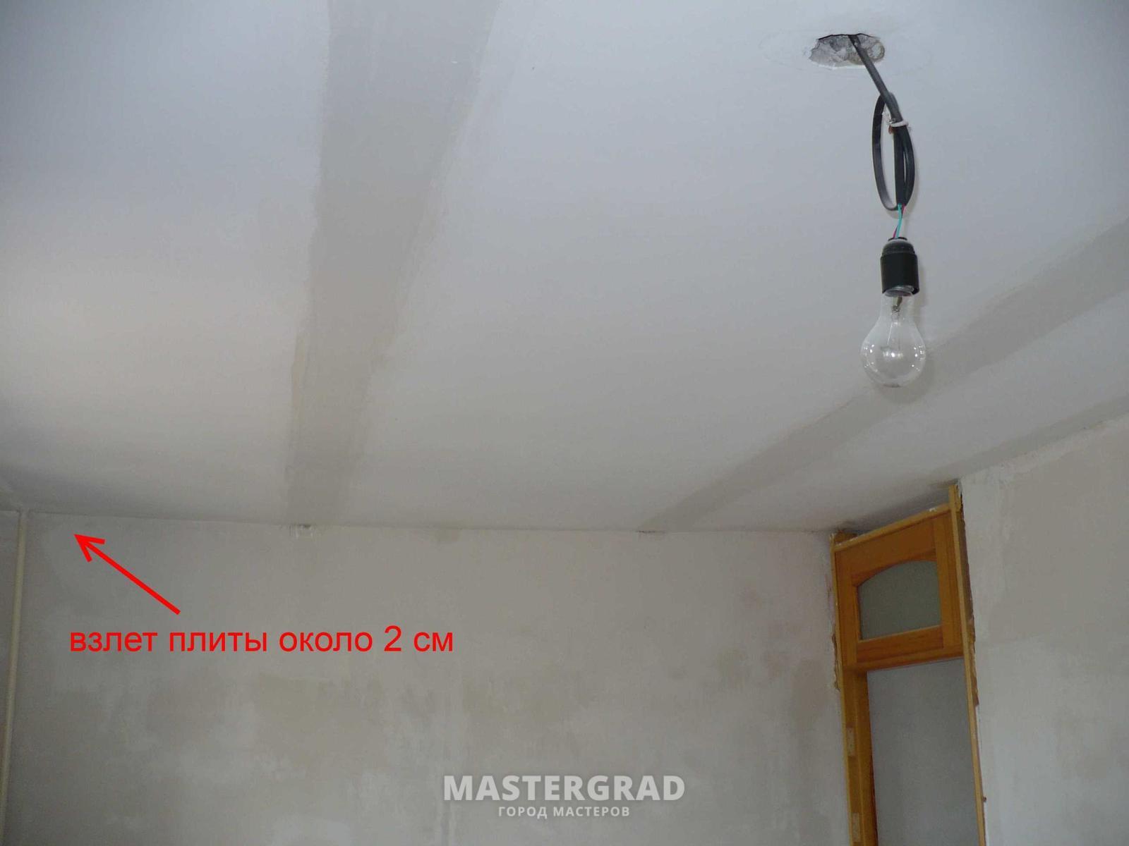 Швы потолка своими руками 949