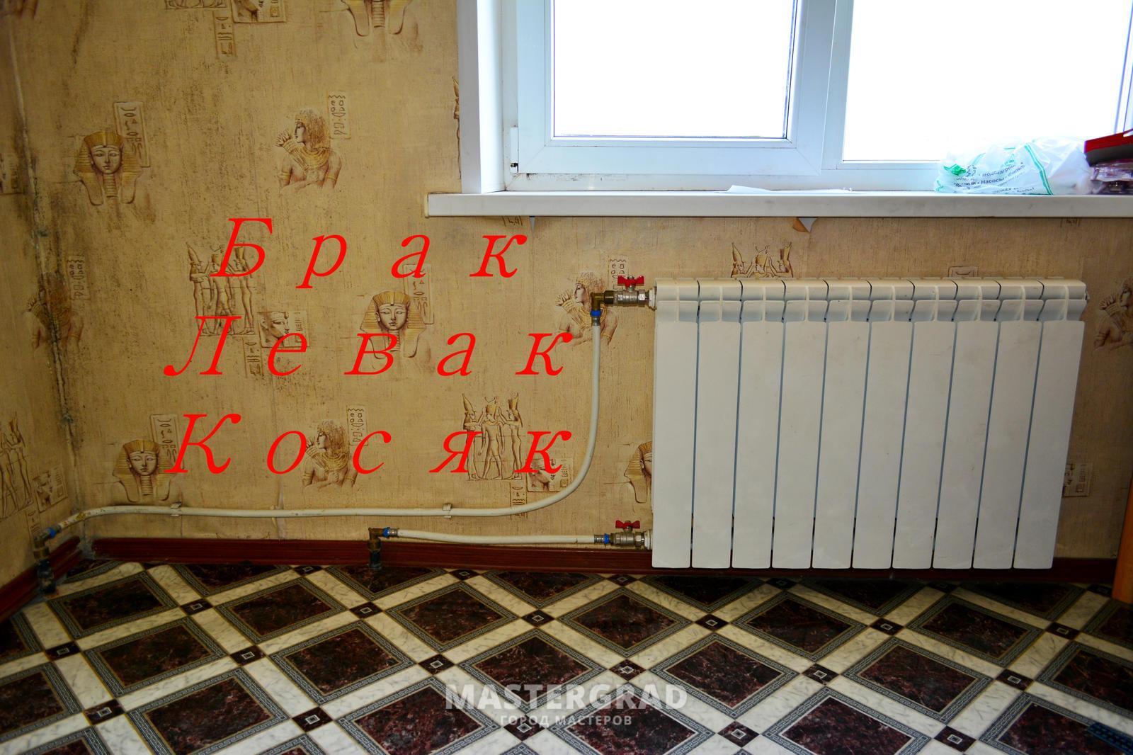 Как сделать стояк в квартире