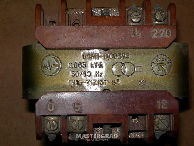 типа ОСМ1 индустриального