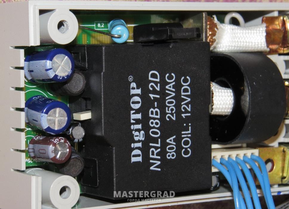 через трансформатор тока.