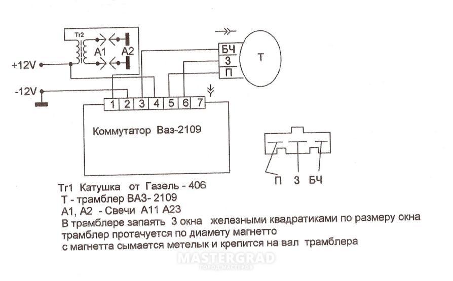 Вот схема для электронного