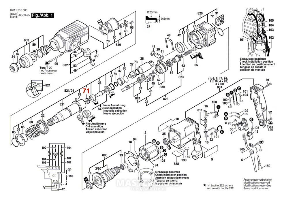 Bosch GBH 2-24 DSR. Позиц. №71