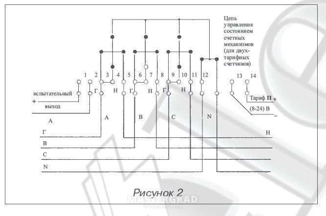 схеме 2 нулевых провода,