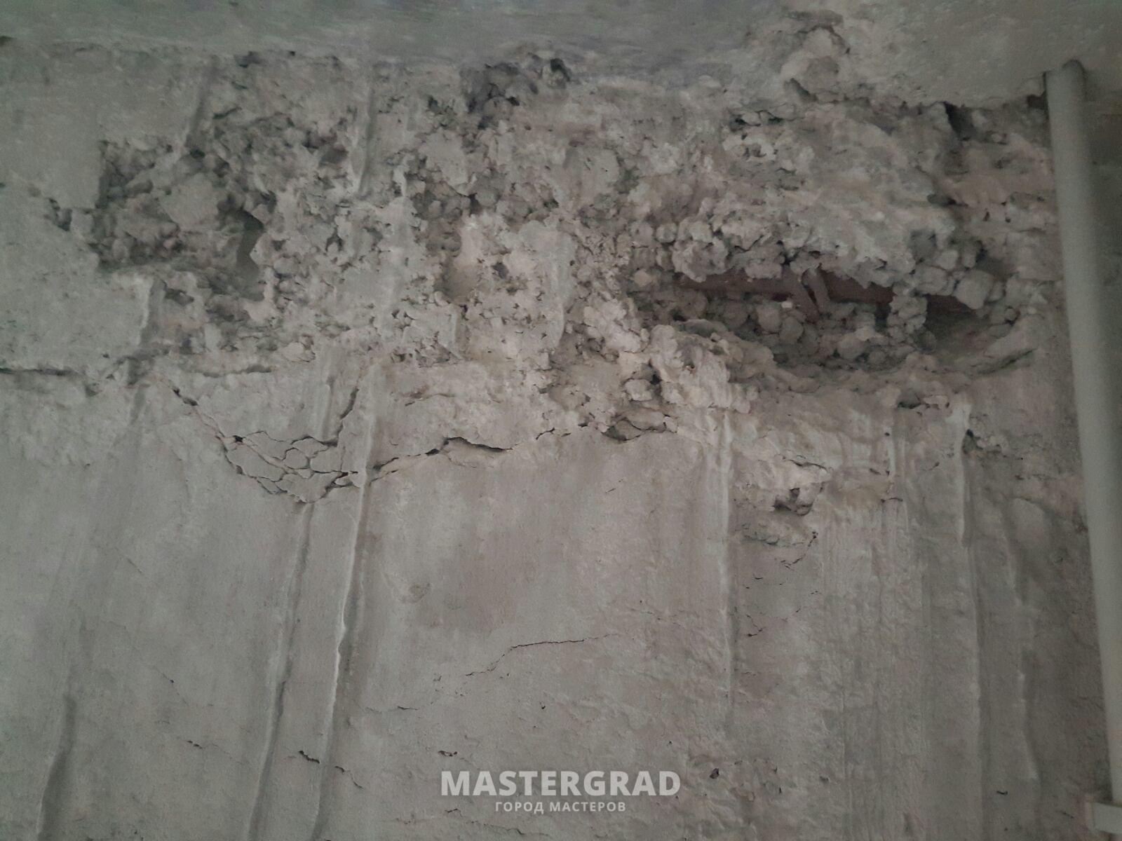 Отколы бетона где купить лучший бетон