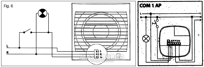 обе схемы - вентилятора и