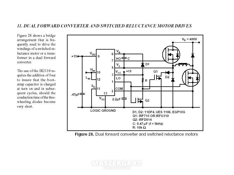 А по схеме из AN978.pdf все