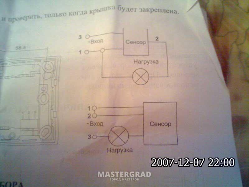 P.S На рисунке схема 1 сверху