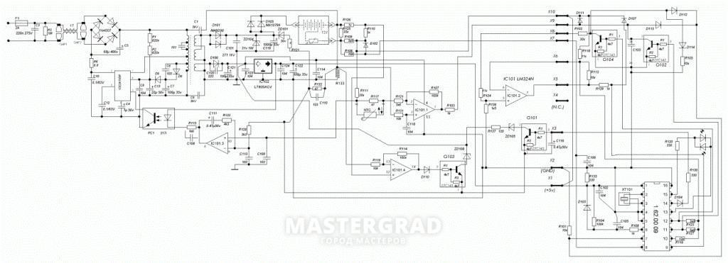 Схема зарядного устройство шуруповерта.