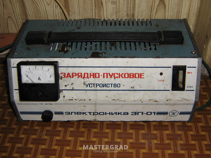 """Электроника ЗП-01"""
