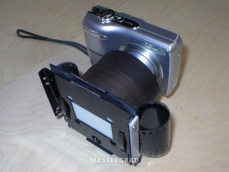 насадка для фотографирования слайдов сонник