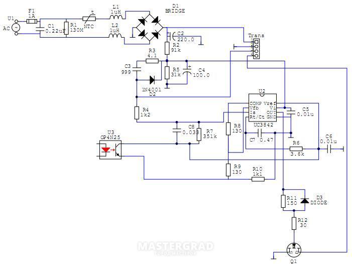 Зарядник Bosch BC-430.