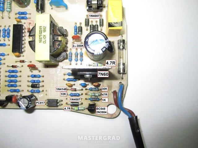 зарядное BOSCH AL1115CV вот