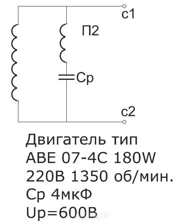 Двигатель трехфазный с