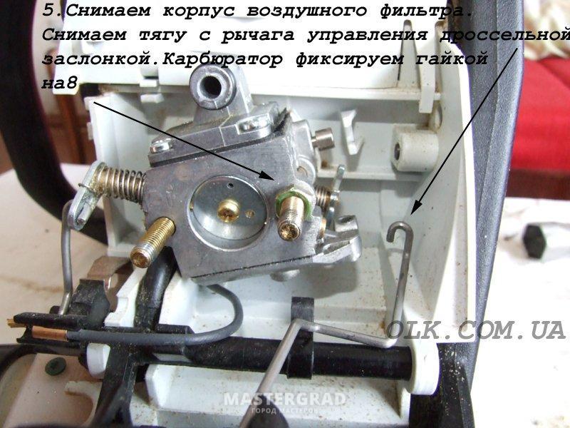 Ремонт карбюратора бензопилы штиль 180 своими руками