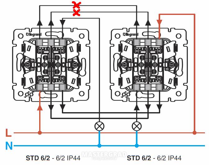 два проводника (на схеме