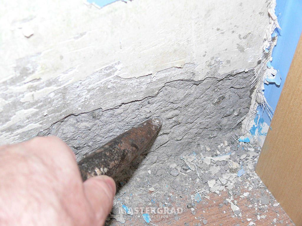 Воняет бетоном 7 days to die цементный раствор