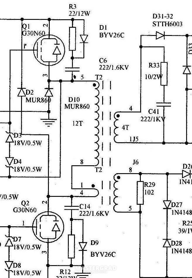 электрическая схема свар.